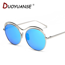 DUOYUANSE  new 2017 polarized sunglasses fashion and colorful metal Sun Glasses trend driving glasses 2212