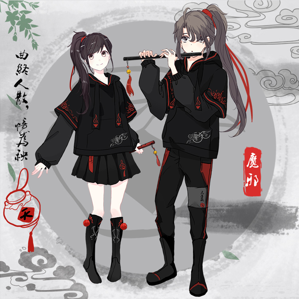 China Anime Wei WuXain Grandmaster Of Demonic Cultivation Cosplay Embroidered Sweater Skirt Anime Mo Dao Zu Shi