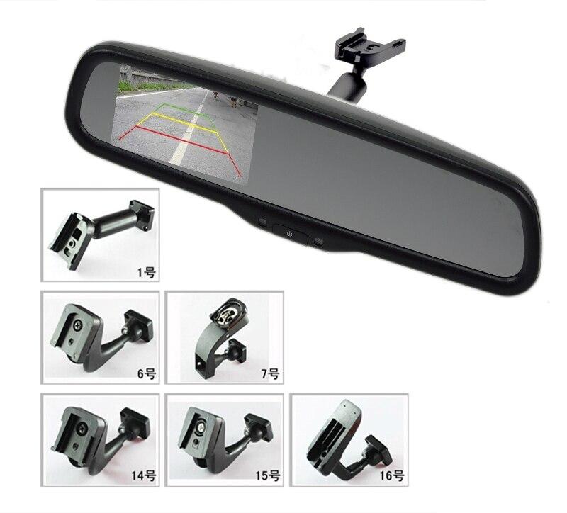 Support de vue arrière de voiture TFT LCD 4.3