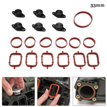 wupp 6 x 33/22mm Swirl Blanks Flaps Repair Delete Kit With Intake Gaskets For M57 Swirl Flap blanks For BMW swirl flap repla#g40(China)