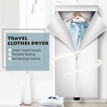 Портативная сушилка для одежды мини сушилка складная вешалка для обогревателя для дома дорожная стойка для одежды сушилка Электрический нагреватель ткань управления