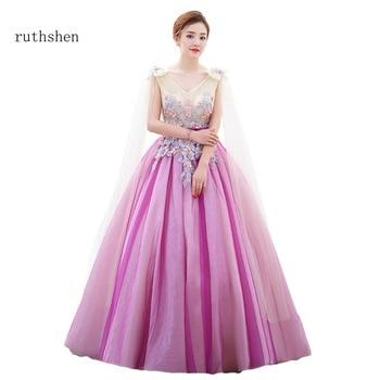 90bc680320 Ruthshen de quinceañera vestidos de cuello en V luz púrpura vestido de  fiesta vestido de dulce 15 adolescentes mascarada fiesta vestido 2018