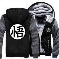 2018 new fashion autumn winter men jacket Dragon Ball Z Baseball Son kpop Costumes Anime Halloween Thicken Sweatshirt kpop Hoody