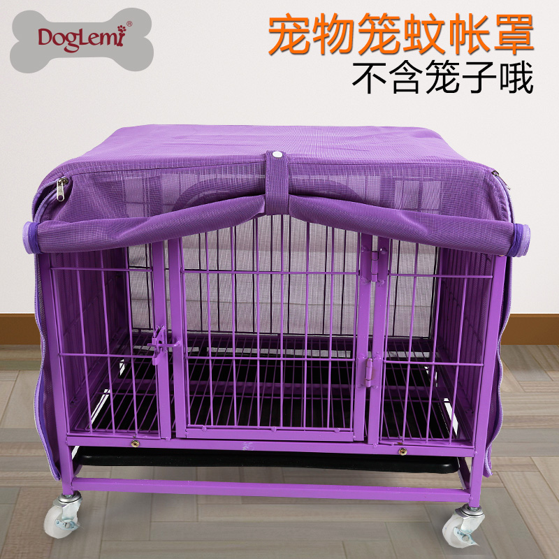 Doglemi Strong Mesh Pet Cage Cover Breathable Mosquito Net
