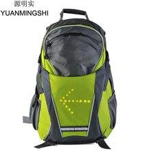 Yuanmingshi Велоспорт мотоциклетные Высокая visiblity 18l рюкзак сумка с Поворотник Светоотражающий жилет рюкзак для ночного Велоспорт