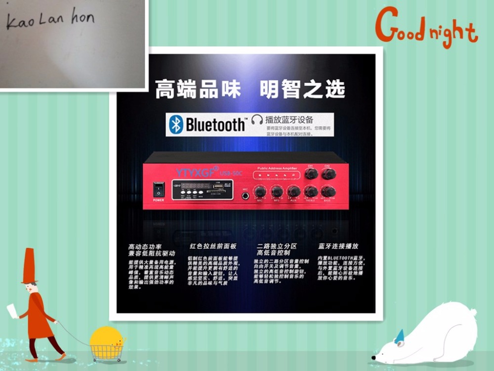 2017 NEW 220V Bluetooth constant pressure amplifier ceiling ceiling speakers 50w background music 50c oupushi shop store background music speakers with bluetooth power amplifier