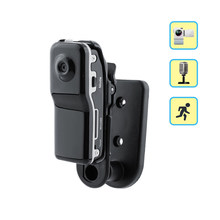 Mini DVR Camera 480P Small Secret DV Camcorder Portable Nanny Cam Micro Sports Action Camera Video Audio Record(China)