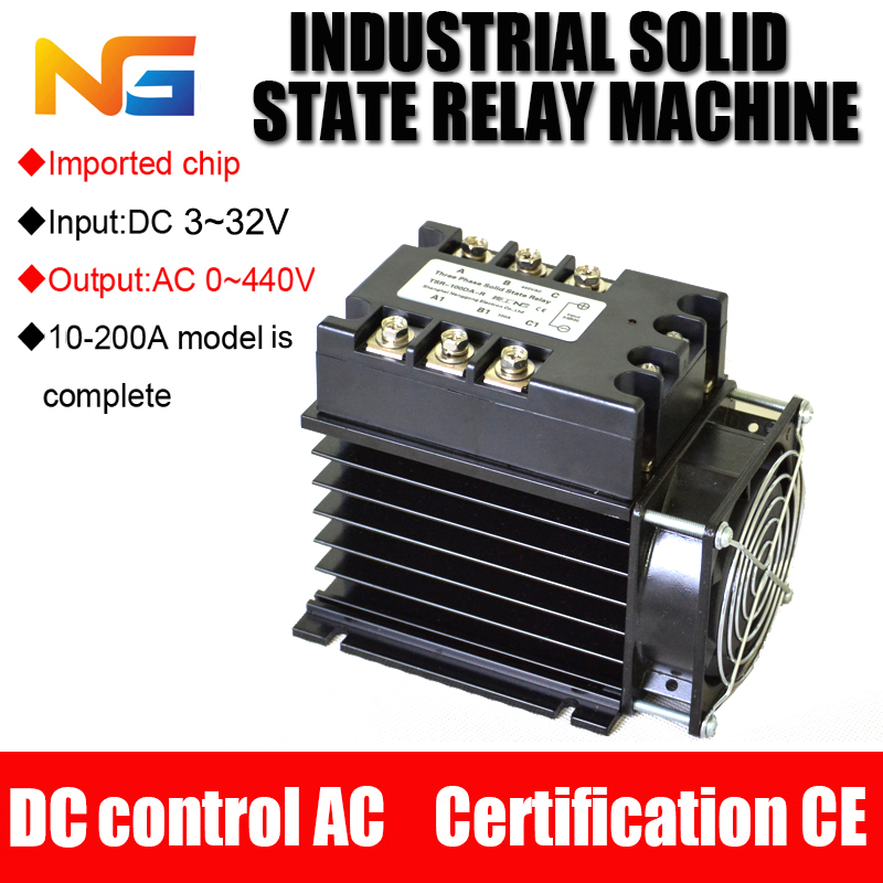 Shanghai Nenggong industrial-grade Three-phase Solid State Relay 100A DC control AC DC - AC with radiator and fan free shipping 2pc 100a industrial single phase ac dc ac single phase solid state relay 100a zyg d48100 dc control ac 100a