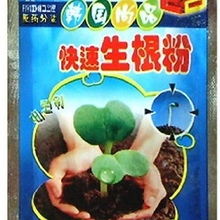 Fertilizer for Transplanting Plant-Growth To Improve The-Survival-Rate Flowers Rooting-Agent