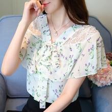 Womens Tops and Blouses Lace Chiffon Blouse Blusas Femininas Elegante Korean Fashion Clothing Ruffle Blouse Ladies Shirts ruffle neckline and cuff blouse