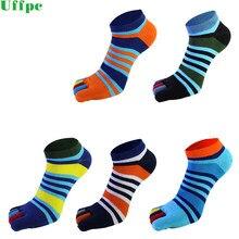 Летние мужские носки 1 парт/Лот, хлопковые Дышащие носки с пятью пальцами для мальчиков, чистые носки, идеально подходят для обуви с пятью па...