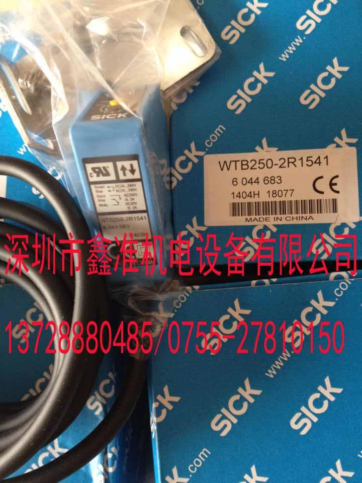 WTB250-2R1541 Photoelectric Switch куплю кокер спаниель г пермь