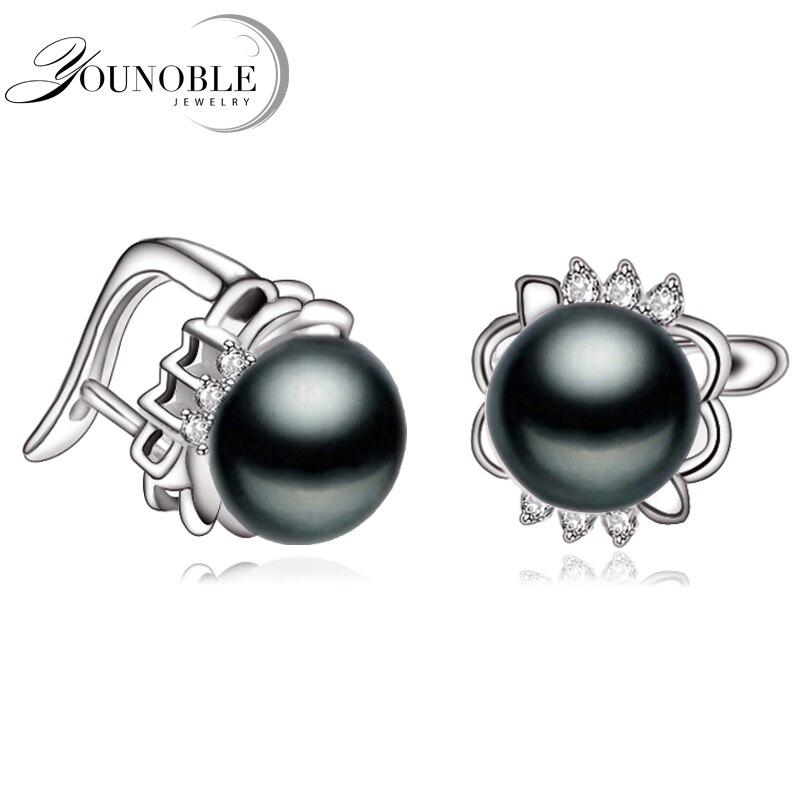 2019 Mode Younoble Echte Blume Natürlichen Süßwasser-perle Ohrringe Für Frauen, Schwarz Lila Perle Hochzeit Ohrring Schmuck Mädchen Phantasie Beste Geschenk