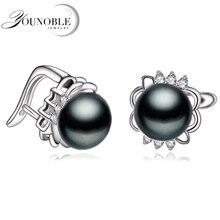 YouNoble real flower natural freshwater pearl earrings for women black purple pearl wedding earring jewelry girl