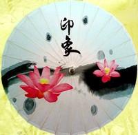 Dia 84cm Impressionist lotus oiled paper umbrella Chinese traditional handmde waterproof parasol craft dance props umbrella