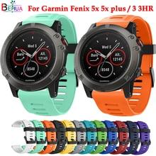Silicone wrist band For Garmin Fenix 5X/5Xplus/Fenix 3/Fenix 3 HR Replacement 26mm Sport fashion watchband strap GPS