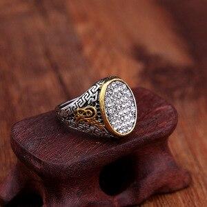 Image 2 - Новый дизайн, винтажное этническое античное мусульманское кольцо на палец с большой шириной из сплава серебряного цвета, мужское мусульманское кольцо, ювелирные изделия