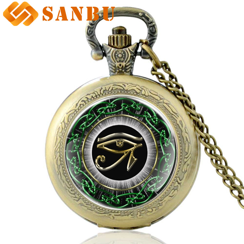 Vintage Bronze The Eye Of Horus Quartz Pocket Watch Retro Men Women Antique Pendant Necklace Watch