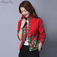 Traditional chinese shirt blouse women female cheongsam top kimono cardigan linen Chinese tradtional top jacket V1359