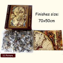 1000 pieces Adult Puzzle Famous World MapThicker Paper Cartoon Plant Map Puzzles For Children Educational Toys Gift