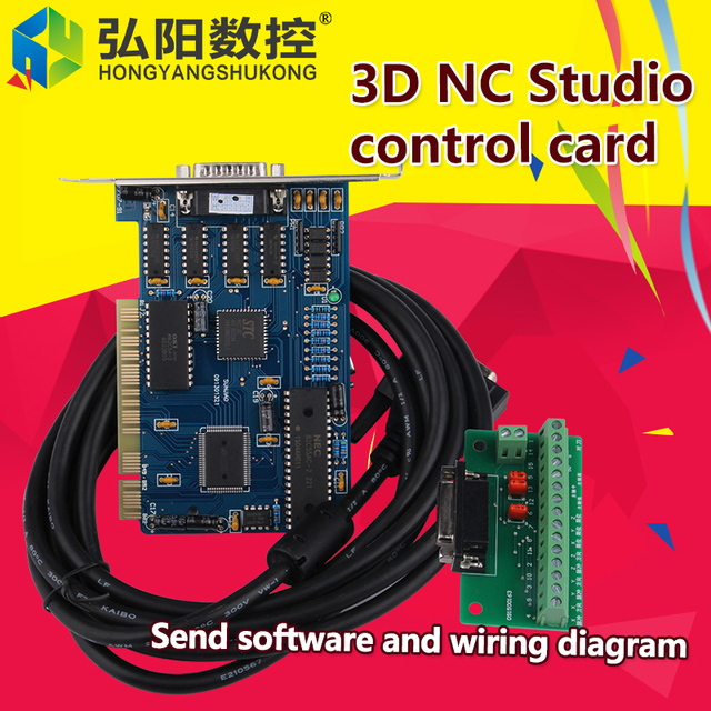HYCNC Engraving machine control card Three axis linkage motion ... on studio software, studio floor plans, studio layouts, studio lighting diagrams, studio lights diagrams, studio wiring labels,
