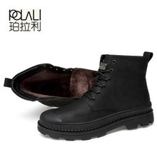 POLALI Mannelijke Laarzen Grote Winter Schoenen Grote Size13 voor Mannen Rubber Pu met Bont Casual TACTICAL Boot Mens Winter Schoeisel bot Werk(China)