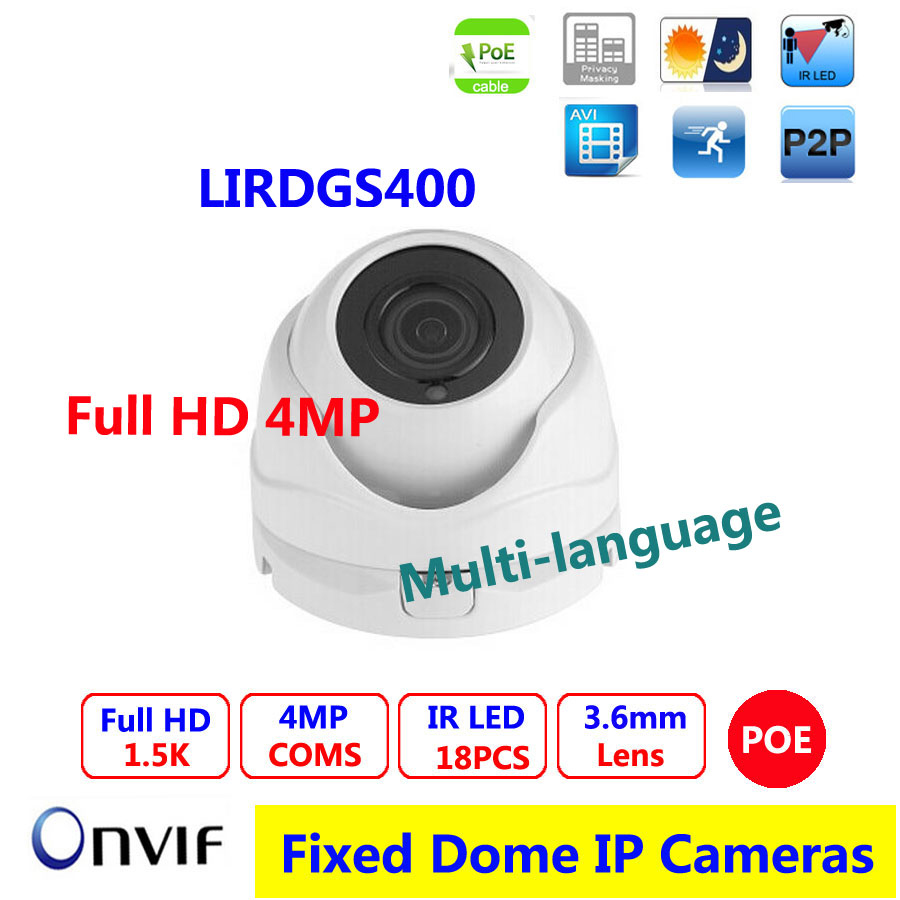 HD IP Camera 4MP Network IR security Dome Camera Support POE SD Card Slot max support 128G IR-cut