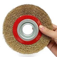 Cepillo de alambre de 125mm, ruedas de alambre redondas de latón plateado, rueda de cepillo de alambre de acero inoxidable para amoladora de banco, desbarbado, de alta calidad
