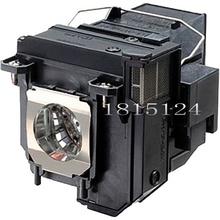 Epson ELPLP79 Replacement Projector Lamp for the Epson PowerLite 570 Epson PowerLite 575W Epson BrightLink 575Wi