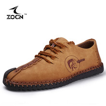 ZOCN 2017 New Men Casual Shoes Leather Lace Up Oxfords Shoes For Men Yellow Black Round Toe Flats Shoes Zapatos Hombre 38-44