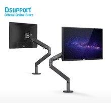 цена на Aluminum height adjustable 17-32 inch LCD LED Monitor Holder Arm Bracket 360 Degree Rotate Computer Monitor Mount Stand OZ-1