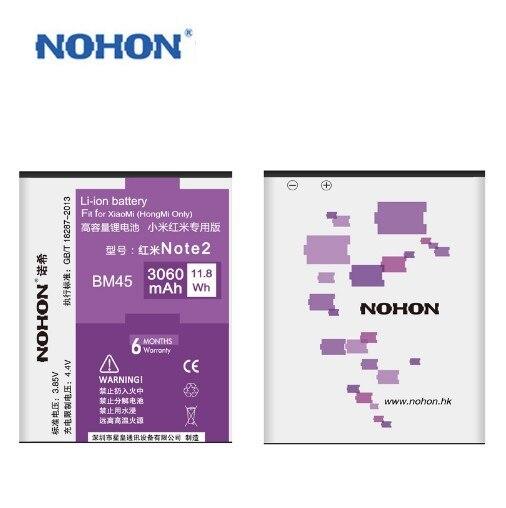 Bateria Hongmi Red Rice Note2 Top Quality Original NOHON Li-ion Battery BM45 3060mAh Intenal Batteries For Xiaomi RedMi Note 2