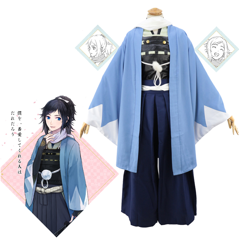 Anime Touken Ranbu Online The Sword Dance Yamatonokami Yasusada Cosplay Costumes Kimono Fighting Suit Full Set With Scarf стоимость