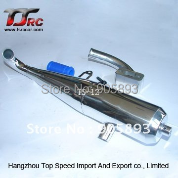 Exhaust Pipe/Tuned Pipe for 1/5th RC Gas Model Car/exhaust tuning pipe ,Free shipping!!! aluminium tuned exhaust pipe for zenoah crrc rcmk petrol marine engine rc gas boat