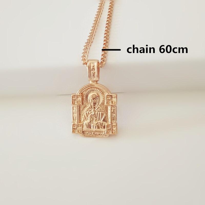 Окраска металла: с 60 см цепь