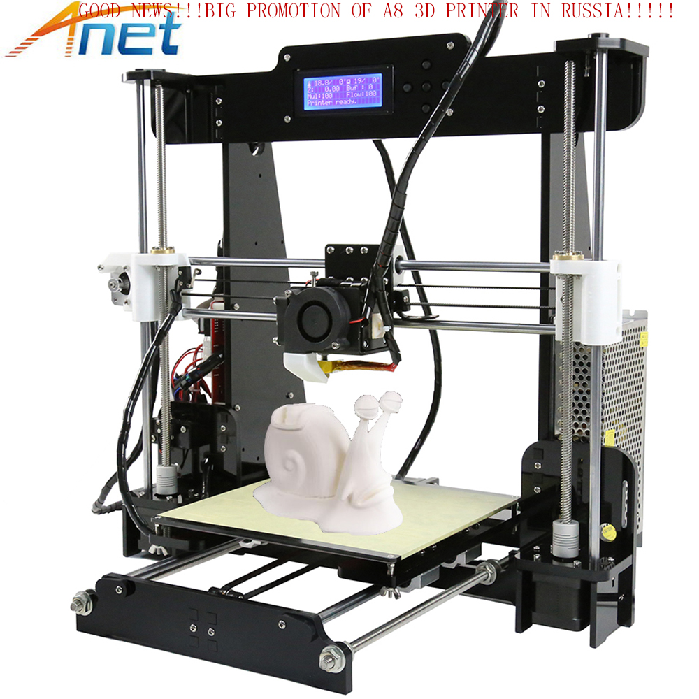 2017 New! Anet Normal A8 3D Printer Kit DIY Reprap i3 3D Printing with Filament 8GB+Tool 2017 high quality anet a6 a8 normal