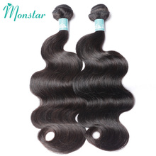 Monstar Hair Products 2 Pieces Peruvian Body Wave Bundles 100% Remy Human Hair Bundles Natural Color 8 - 30 inch Free Shipping
