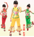 Envío Gratis Nueva Fantasia Girls Encaje de Seda Ventilador Chino Antiguo Tradicional Trajes de Baile Trajes de Danza Folclórica china Para Niños