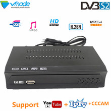 vmade DVB S2 HD Receptor Digital Tv Box DVB S2 M5 Satellite TV Receiver h.264 MPEG4 support IPTV Youtube cccam BissVu TV Decoder