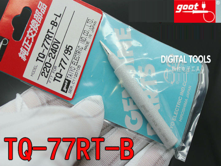 1 Pcs Original Japan GOOT Replaceable Soldering Iron Tip Ultra-durable For TQ-77 And TQ-95 220V-240V Internal Heat Type