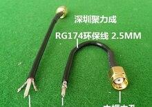 100PCS LOT RG174 SMA male antenna base adapter cable