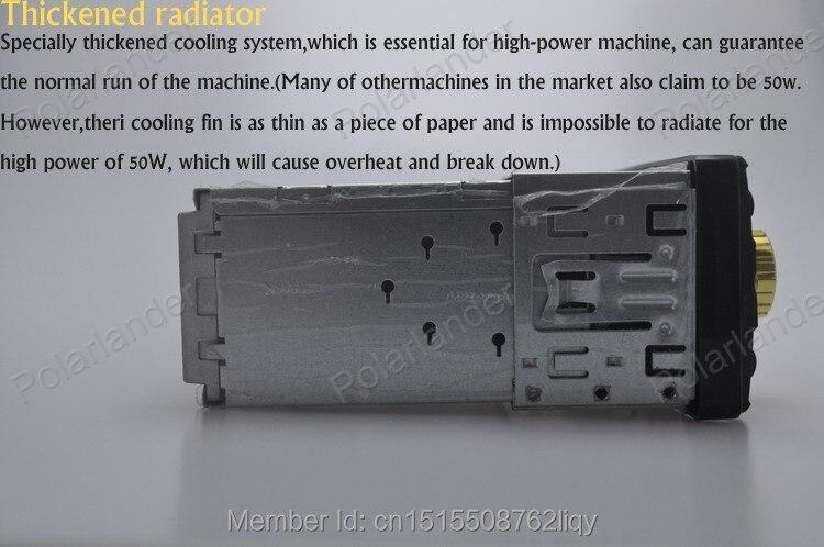 4011R-04