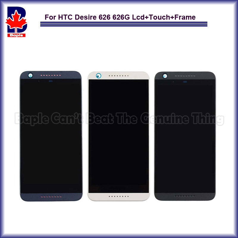 ФОТО Replacement Parts High Quality 5'' For HTC desire 626 626G F ull LCD Display Touch Screen Digitizer with Frame Assembly