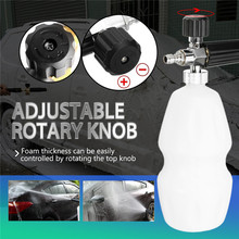 1L 1000ml 1/4inch Car Washing Foam Pot Auto Cleaning Washing Snow Foamer Lance Adjustable Water for Gun High Pressure Washer