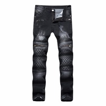 Newsosoo Men's Ripped Pencil Stretch Moto Jeans Holes Slim Fit Long Skinny Cotton Punk Biker Mens Skinny Black Plus Size Pants
