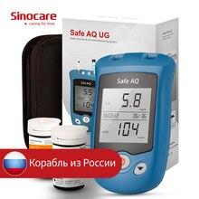 Sinocare Safe AQ UG  Uric Acid Blood Glucose Meter & Strips/Uric Strips for Diabetes Gout Pregnant Glucometer Test Kit