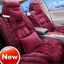 Universal Size Car Seat Cushion Pad Velvet Fabric Car Seat Covers Set Warmly Winter Seat Supports Interior Accessories Styling