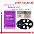 30pcs/Lot Female Vaginal Repair Herbal Hygiene Tampons Products,( Bang De Li Beautiful Life Vaginal Clean Point Tampon)