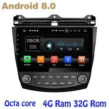 Восьмиядерный PX5 Android 8.0 автомобиль GPS радио для хонда аккорд 2003-2007 с 4 г Оперативная память no dvd WI-FI 4 г Bluetooth Зеркало Ссылка радио