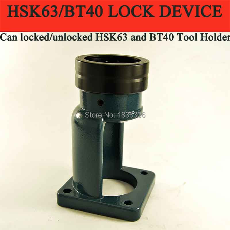 HSK63 tool holder Locking device / ball lock cutter with bearing pin(USE HSK63/BT40) hsk50 iso30 tool wrench holder locking device ball lock cutter with bearing pin